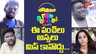 BEST OF FUN BUCKET | Funny Compilation Vol #64 | Back to Back Comedy Punches | TeluguOne - TELUGUONE