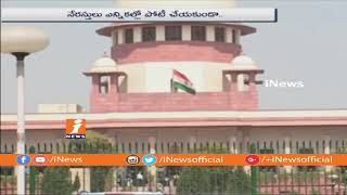 Supreme Court Leaves Decision On Crimilnas To Parliament | Dipak Misra | iNews - INEWS