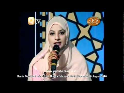 Samia Naz Iqbal Interviews Huriya Fahim on Radio Ramazdn 30 August 2010 Part 5 To 5