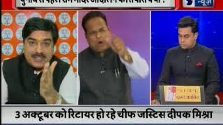 Ram Mandir movement to be resume by VHP | 2019 से पहले फिर खड़ा होगा राम मंदिर का तूफ़ान? - ITVNEWSINDIA