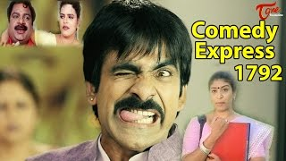 Comedy Express 1792 | B 2 B | Latest Telugu Comedy Scenes | TeluguOne - TELUGUONE