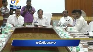 22nd: Ghantaraavam 3 PM Heads  ANDHRA - ETV2INDIA