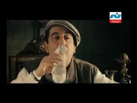 HD فيلم كابتن هيما تامر حسني و زينة نسخة اصلية