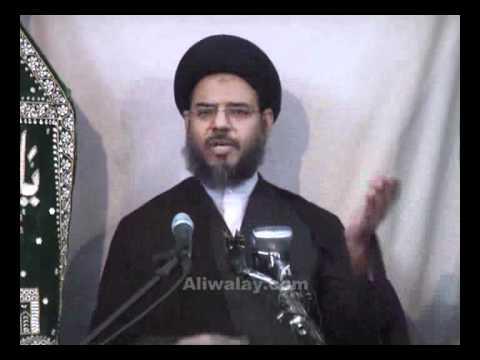Majlis No.2 - Tauheed aur Hussain (a.s.) - 2011 - Ayatollah Syed Aqeel ul Gharavi