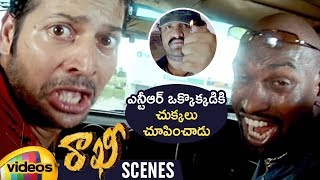 Jr NTR Finishes Goons | Rakhi Telugu Movie Scenes | Jr NTR | Ileana | Charmi | DSP | Mango Videos - MANGOVIDEOS