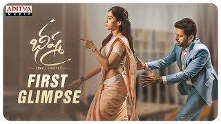 Bheeshma First Glimpse - Nithiin, Rashmika Mandanna | Venky Kudumula - ADITYAMUSIC