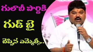 టీఆర్ఎస్ కు ఎదురుదెబ్బ | TRS MLC Ramulu Naik to joins congress party | CVR NEWS - CVRNEWSOFFICIAL