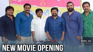 Sunil New Movie Opening Video   N Shankar   TFPC - TFPC