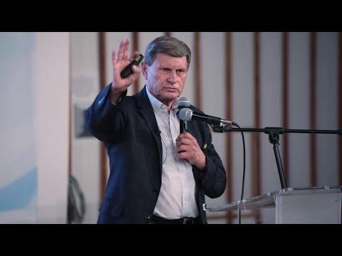 """Wykład Leszka Balcerowicza podczas konferencji """"Następne 25 lat"""""""