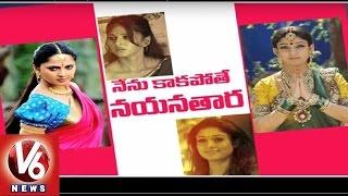 Rudramadevi Anushka praises Nayantara   Bahubali-2