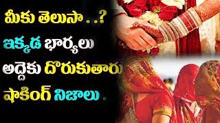అద్దెకు భార్యలు : Rent wife for Rs 8,000 a month in Gujarat | CVR Special Drive - CVRNEWSOFFICIAL