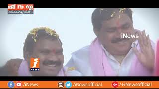 Why Two TRS Leaders Combine On Election Campaign In Wardhannapet constituency ? | Loguttu | iNews - INEWS