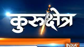 Kurukshetra: PM Modi's development agenda being sabotaged? - INDIATV
