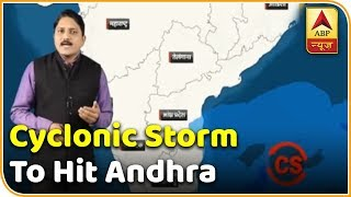 Severe cyclonic storm to hit Andhra Pradesh tomorrow | Skymet Weather Bulletin - ABPNEWSTV