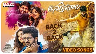 @Nartanasala Full Songs Back 2 Back Video Songs | NagaShaurya, Kashmira, YaminiBhaskar - ADITYAMUSIC