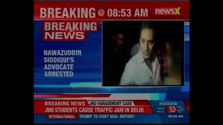 Call data records case: Nawazuddin Siddiqui's advocate arrested by Thane crime branch - NEWSXLIVE