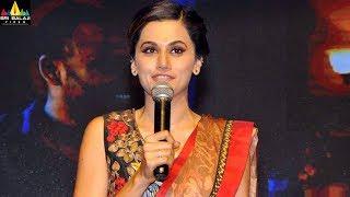 Taapsee Speech at Anando Brahma Movie Pre Release Function | Sri Balaji Video - SRIBALAJIMOVIES