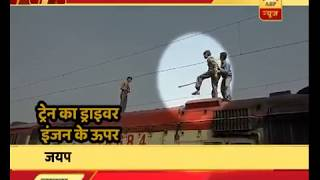 Boy creates ruckus after climbing on train's engine in Madhya Pradesh's Khandwa district - ABPNEWSTV