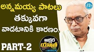 Renowned Writer Indraganti Srikanth Sarma Interview - Part #2 || Akshara Yatra With Mrunalini - IDREAMMOVIES