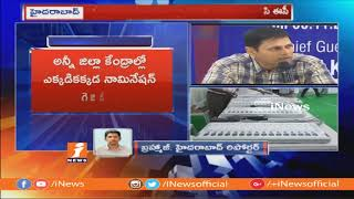 Election Commission Release Gazette Notification For Telangana Assembly Election | iNews - INEWS