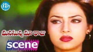 Manasunna Maaraju Movie Scenes - Asha Saini Agrees To Marry Kumar || Rajasekhar - IDREAMMOVIES