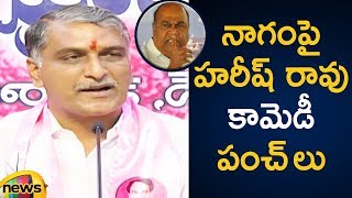 Harish Rao Funny Comments on Nagam Janardhan Reddy | Harish Rao Latest Press Meet | Mango News - MANGONEWS