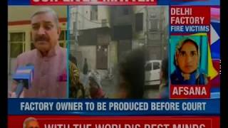 Bawana factory fire case to be transferred to crime branch,Delhi police to seek Manoj Jain's custody - NEWSXLIVE