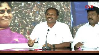 YCP Leader Srikanth Reddy Fires on AP CM Chandrababu Naidu | CVR News - CVRNEWSOFFICIAL