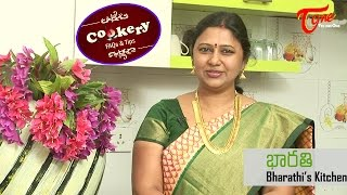 Cookery Tips & FAQs | How to Avoid Stickiness in Lady fingers (Bendakaya) Fry - TELUGUONE