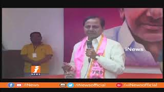 KCR Plans To Give B Form To TRS Assembly Candidates On 12th November | iNews - INEWS