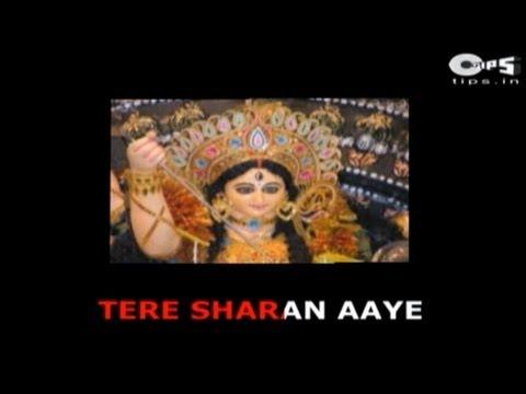 Tere Sharan Aaye Dekho Hey Ambe Mata with Lyrics - Sherawali Maa Bhajan - Sonu Nigam (Pujaa.se )