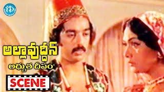Allauddin Adhbhuta Deepam Scenes - Roshini gets Marriage Proposal From Fatima || Kamal Hassan - IDREAMMOVIES