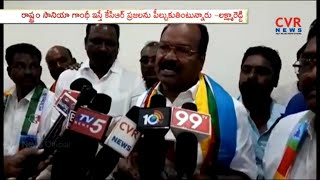 Medchal Prajakutami Candidate Kichannagari Laxma Reddy Released Manifesto | CVR News - CVRNEWSOFFICIAL