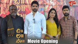 Chi La Sow Movie Opening | Rahul Ravindran, Sushanth, Ruhani Sharma - TELUGUONE