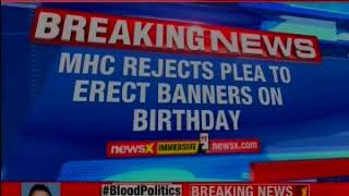 MHC rejects ADMK plea to erect banners for Jayalalithaa's birthday - NEWSXLIVE