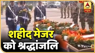 Tribute being paid to martyr Major Chitresh Bisht - ABPNEWSTV