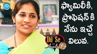 ఫ్యామిలీ కి ప్రొఫెషన్ కి నేను ఇచ్చే విలువ - Sumathi || Dil Se With Anjali - IDREAMMOVIES
