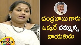 TDP MLA Anitha Praises Chandrababu Naidu In Assembly | AP Assembly Session 2019 | Mango News - MANGONEWS