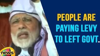 People Are Paying Levy to Left Government To do Any work in Tripura, Says Modi | Mango News - MANGONEWS