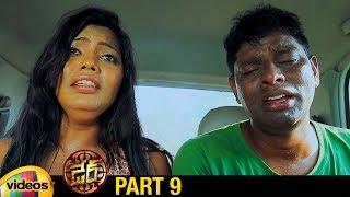 Darre Latest Telugu Full Movie HD | Naviin | Pallavi Jiva | Suman Setti | Part 9 | Mango Videos - MANGOVIDEOS
