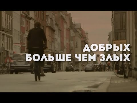 (ПРЕМЬЕРА) Андрей Гризли - Добрых больше (Lyric Video)