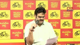 పోలవరం ప్రాజెక్ట్ పూర్తికాకుండా వైసీపీ అడ్డుపడుతుంది : Lanka Dinakar Comments on YCP Party |CVR News - CVRNEWSOFFICIAL