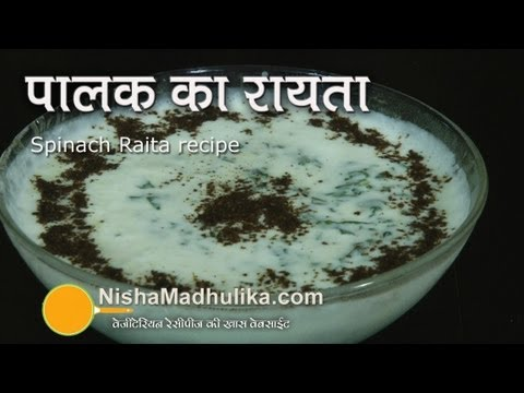 Palak Raita recipe Video