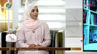 #من عمان | الخميس 3 ديسمبر 2020
