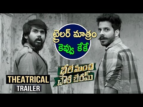 Bhale Manchi Chowka Beram theatrical trailer