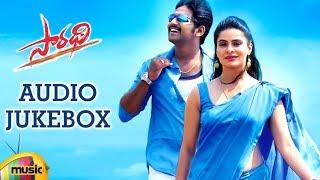 Saaradhi Audio Songs Jukebox | Latest Telugu Movie Songs | Revanth | Sammohit | Mango Music - MANGOMUSIC