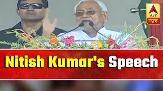 We have worked in every area: Nitish Kumar - ABPNEWSTV