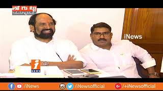 Why Damodar Raja Narasimha Reddy Serious On T Congress High Command? | Loguttu | iNews - INEWS