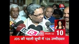 Nonstop 100 | JDS Fields H. D. Deve Gowda As Karnataka CM Candidate To Tackle Siddaramaiah - AAJTAKTV