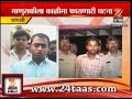 Zee24Taas: girl raped & murder by uncle in sangli